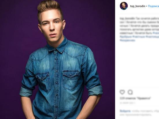 Выяснились обстоятельства смерти телеведущего Бородина, оказавшегося близким другом Димы Билана