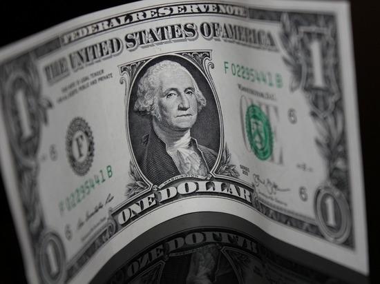 Доллар по 70 рублей: катастрофический прогноз дали эксперты