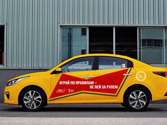 Машины для фанатов появились в Москве, Санкт-Петербурге и Казани