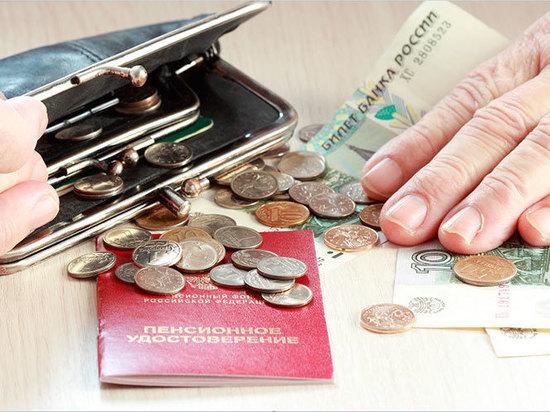 В Самарской области собираются провести митинги против повышения пенсионного возраста