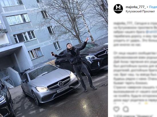 Сгоревшие на Кутузовском мажоры оказались гонщиками из окружения Мары Багдасарян
