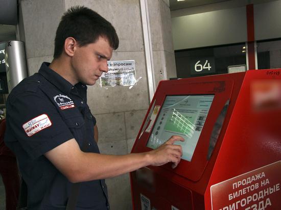 Можно ли обмануть билетный автомат чужой валютой