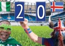 Нигерия победила со счетом 2:0 в игре с Исландией