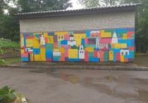 Учащиеся художественной школы «построили» в детсаду «Домовёнок» Псков мечты