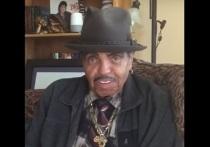 СМИ сообщили о пошатнувшемся здоровье отца Майкла Джексона