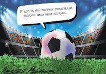 Американский бред: футболисты сборной России «должны оправдаться» за допинг