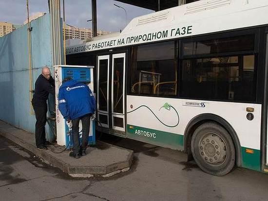 Костромская область выиграет от перехода автобусов на газомоторное топливо