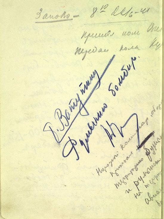 Данные секретного архива Минобороны заставили взглянуть на лето 1941-го по-новому