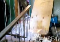 Кемеровчане пятый день терпят жуткую вонь из-за смерти соседа