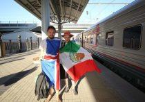 После матча в Волгограде болельщики направляются в Москву