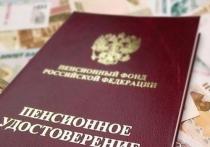 Какие оренбургские политики выступают ЗА, а какие ПРОТИВ пенсионной реформы