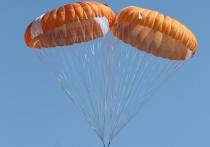 Новая парашютная система поступила на вооружение ВДВ