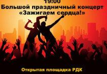 Народные певцы из Торжка поедут на гастроли в честь Дня молодежи