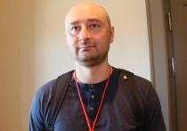Бабченко рассказал о разрушенной жизни после