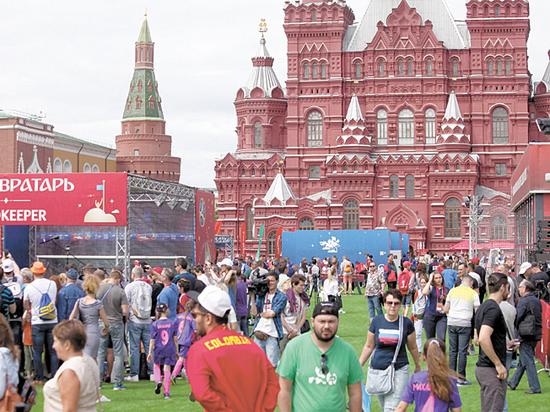 Болеть без паспорта: в фан-зону превратилась вся Москва