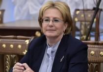 Министр здравоохранения разглядела в пенсионной реформе путь к долголетию