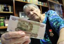 Глава Минтруда Максим Топилин дал интервью газете «Известия», в котором сообщил, как сильно поднимутся пенсионные выплаты в следующем году