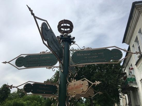 На ОбьГЭСе установили знак с забавными стрелками