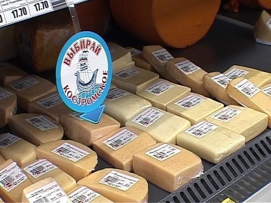 На упаковках продуктов местных производителей появится герб Костромы