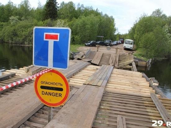 Разрушенный грузовиком мост в посёлок 29 лесозавода закроют сегодня ночью