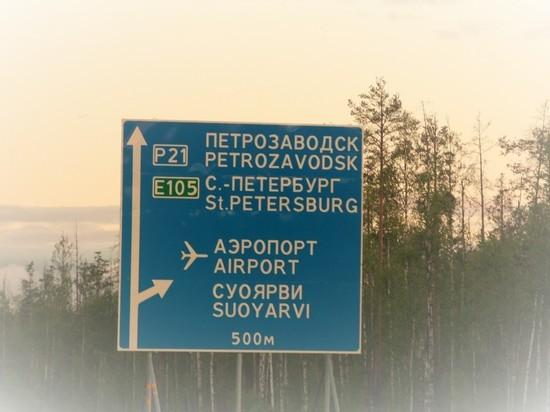 Название аэропорта в Петрозаводске не дает покоя властям