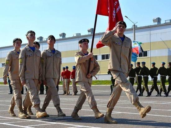 Замгубернатора Костромской области пожелал юнармейцам ЦФО воинского братства