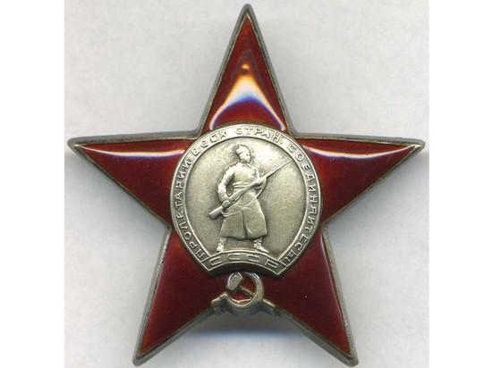 В Москве не врученные фронтовикам ордена и медали переданы на хранение родственникам