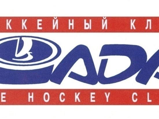 Погиб бывший игрок тольяттинского ХК «Лада» Сергей Огородников