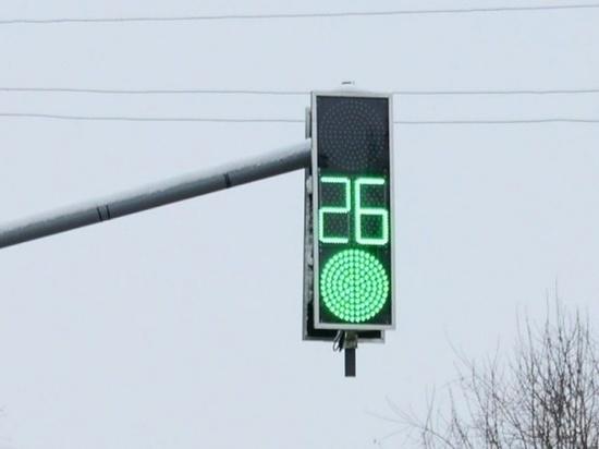 «Бесконфликтный» светофор установили на пeрeкрeстке улиц Ленина и Калиновской