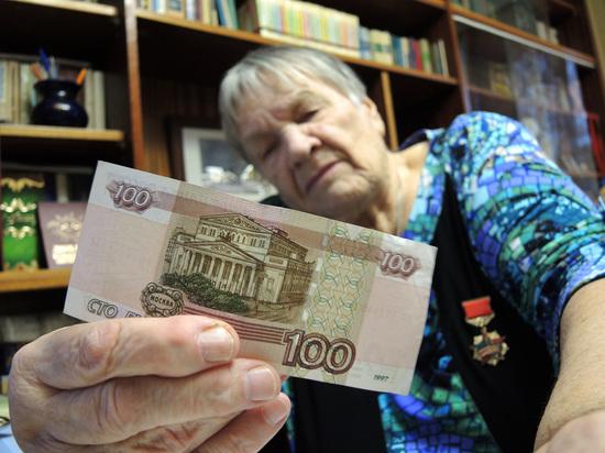 В Минтруде рассказали, насколько вырастут пенсии в следующем году