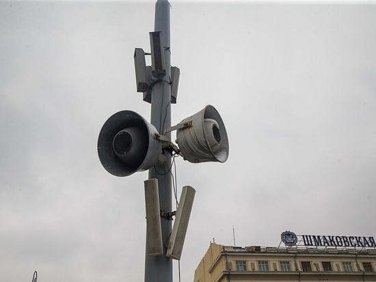 Системы экстренного оповещения сработают в Приморье