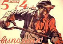 Врио губернатора Бурков заявил об эффективности плановой экономики