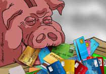 «Все счета россиян поставят под контроль 1 июля»: анализируем слух