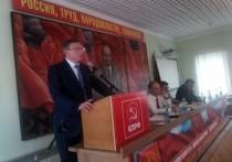 Бурков призвал коммунистов проконтролировать освоение федеральных средств