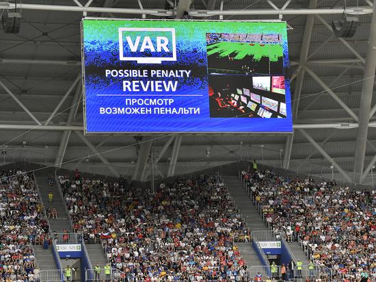 Система VAR на чемпионате мира: видеоповторы изменяют футбол