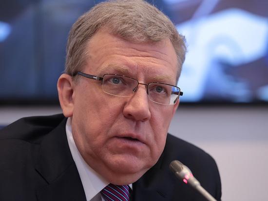 Кудрин прокомментировал предложение Чубайса вкладывать пенсионные средства в рисковые активы
