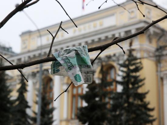Центробанк боится за рубль: что будет с курсом в сезон отпусков
