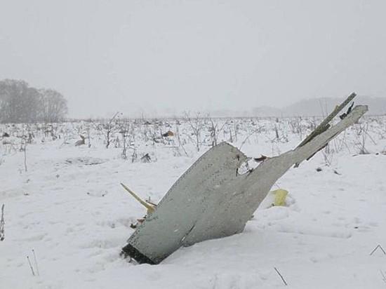 Версия крушения Ан-148 вПодмосковье из-за ошибки экипажа подтвердилась
