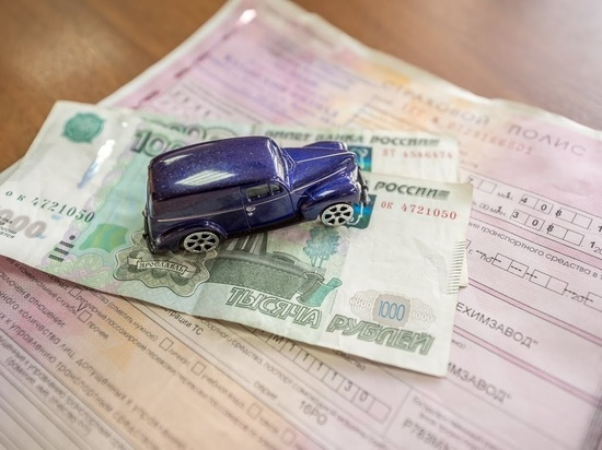 В Татарстане продажи электронных полисов ОСАГО выросли почти в 3 раза