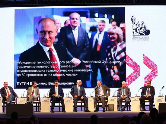 Шутки кончились: Путину расскажут о «коммерциализации» истории в Томске
