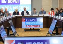 66 муниципальных депутатов подарили свои автографы кандидатам на пост главы столицы