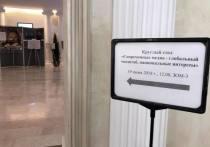 Джентльменское соглашение с чайником или Зачем Дудю билет Союза журналистов