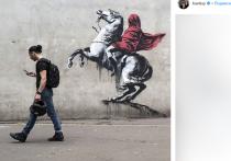 За несколько дней Париж не на шутку обогатился произведениями искусства, причем даром: британского уличного художника Бэнкси прорвало здесь на целую серию граффити