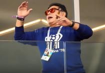 Близкие Марадоны опровергли сообщения о его госпитализации