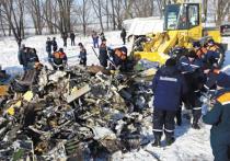 Следственный комитет России озвучил основную версию катастрофы пассажирского самолета Ан-148 авиакомпании «Саратовские авиалинии» 11февраля 2018года