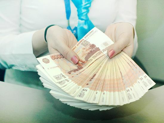 Муниципалитетам направят более 290 миллионов рублей дотаций
