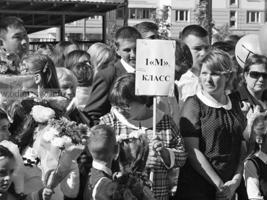 Доступна и неприступна: легко ли попасть в школы первоклассникам Краснодара