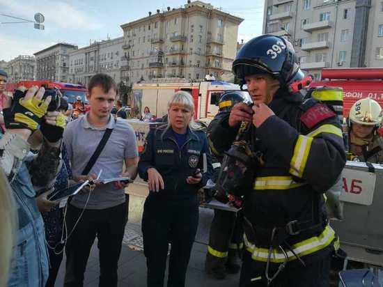 Пожарные объяснили, что именно горело в «Атриуме»