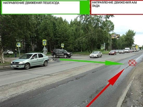 В Архангельске ищут водителя, который сбил женщину на пешеходном переходе