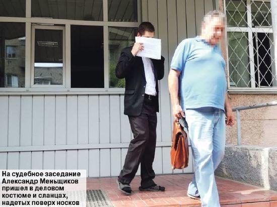 Заканчивается суд о нападении на памятник Николаю II